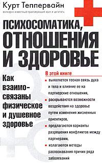 диетологи россии ксения.рф